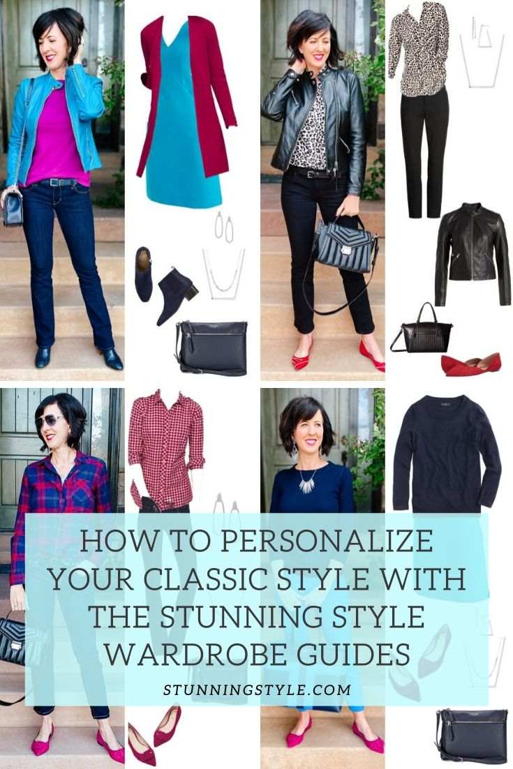 How to Personalize Your Classic Style